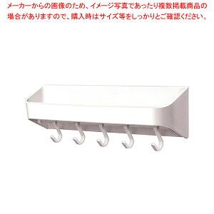 ラックスMG 洗剤ラック&フック (マグネット) 5865