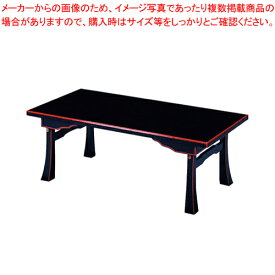 座卓 二月堂 黒 柿合 R-16-10