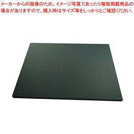 黒板 BD456シリーズ BD-456-1 黒【 店舗備品 メニュー黒板 】