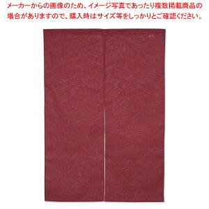 半間のれん 綿麻無地 001-05 ボルドー【 店舗備品 暖簾 のれん 】