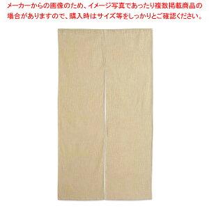 半間のれん 綿麻無地 001-08 ベージュ【 店舗備品 暖簾 のれん 】