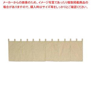 カウンターのれん 綿麻無地 001-10 ベージュ【 店舗備品 暖簾 のれん 】