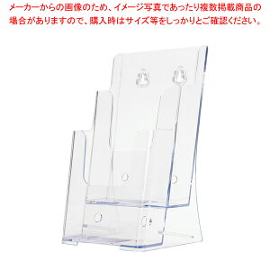 PSカタログケース CR77502 (A4判・三ツ折2段)【 店舗備品 】