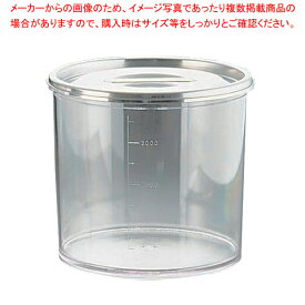 ムラノ ポリカーボネイトキッチンポット 16cm【 キッチンポット 丸型 】