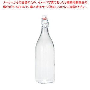スイング ボトル 1L 3.14720(36290)【 シール容器 密閉保存容器 調味料入れ 容器 】