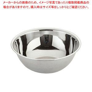 遠藤商事 / TKG18-8ボール 21cm
