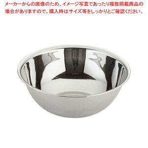 遠藤商事 / TKG18-8ボール 24cm