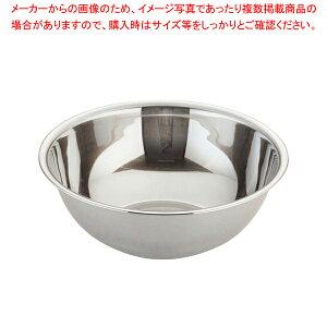 遠藤商事 / TKG18-8ボール 30cm