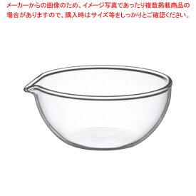 耐熱ガラス製 リップボウル 50ml KBT911(KB911)