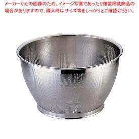 UK18-8パンチング米揚ざる 30cm【ステンレス 丸ザル ステンレスざる】