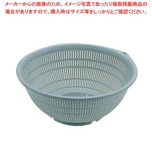 BKざる PP-20 グレー【 ザル カゴ プラスチック 丸ザル プラスチックざる 20cm 】