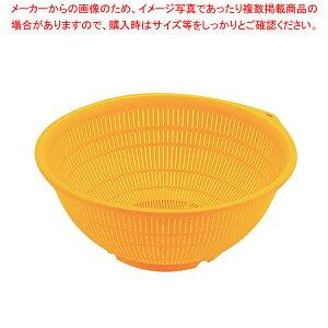 BKざる PP-24 イエロー【 ザル カゴ プラスチック 丸ザル プラスチックざる 24cm 】