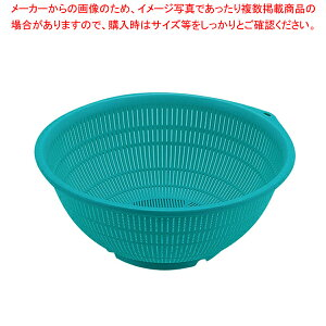 BKざる PP-60 グリーン【 プラスチック 丸ザル プラスチックざる 67cm 】