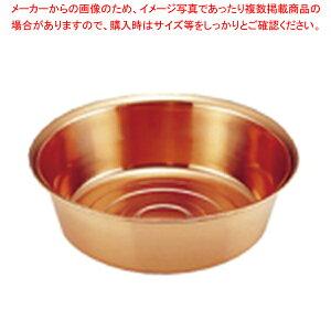 銅 洗桶 29cm