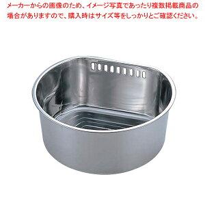 SA18-8D型洗桶
