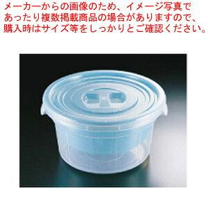 ざるコン丸 ZC-1【 ザル カゴ 揚げザル プラスチックざる 】