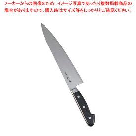 杉本 CM鋼 牛刀 24cm CM2124