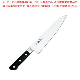成平#8000 牛刀(両刃) FC-43 21cm【 洋包丁 牛刀 】
