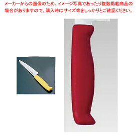 エコクリーン トウジロウ ペティーナイフ 15cmレッド E-161R