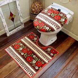 HOKUORU 2点セット 洗浄・暖房用 チロリアンフラワー
