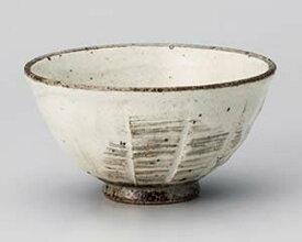 和食器 ユ354-327 刷毛粉引茶碗