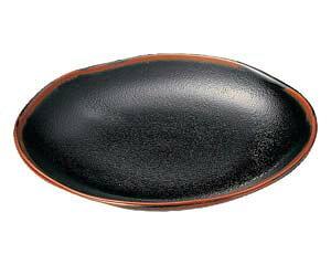 和食器 ユ448-047 柚子天目 丸6.0皿
