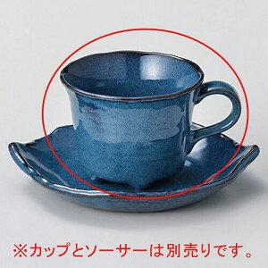 【まとめ買い10個セット品】ホ605-157 なまこ木葉コーヒー碗【キャンセル/返品不可】