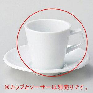 【まとめ買い10個セット品】ネ607-077 スパビット白コーヒー碗【キャンセル/返品不可】