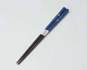 ホ735-217 桜紺木製箸(洗浄機対応)