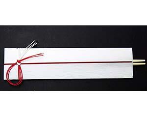 和食器 オ736-816 水引箸袋MZ-K01 祝膳 白 3膳セット 【キャンセル/返品不可】