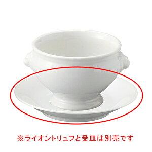 【まとめ買い10個セット品】ア569-157 スーピッド トリュフ白兼用受皿【キャンセル/返品不可】