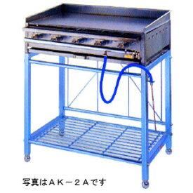 業務用ガス式鉄板焼ガスグリドル 脚付 バーナー5本タイプ 【 メーカー直送/後払い決済不可 】