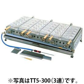 半自動たい焼き器 3連 18個焼タイプ TT6-300 プロパン(LPガス)【 メーカー直送/後払い決済不可 】 【 業務用