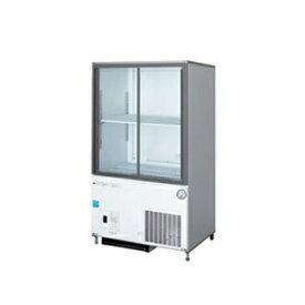 【 業界初!安心の3年保証! 】フクシマガリレイ 福島工業 冷凍機内蔵型 リーチインショーケース 幅630mm 奥行550mmタイプ CRC-060GSWSR【 メーカー直送/後払い決済不可 】【 PFS SALE 】
