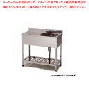 【 即納 】 東製作所 アズマ 業務用一槽水切シンク KPM1-900 900×450×800 【 メーカー直送/後払い決済不可 】【 1槽…