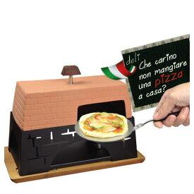 [テーブルの上でピザが焼ける!!] デリイタ ピザオーブン お家でピザ焼いちゃお! 【 パール金属 】【 調理器具 厨房用品 厨房機器 プロ 愛用 】