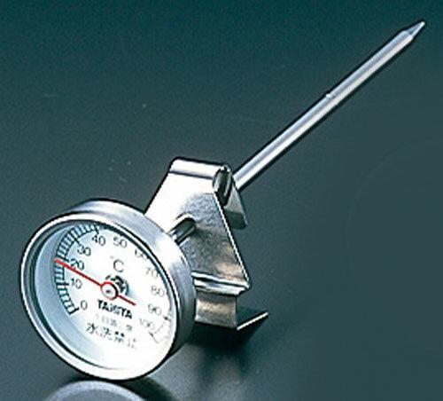 『 温度計 冷蔵庫用温度計 』料理用温度計 No.5496