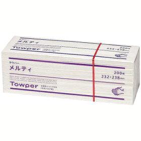 トウカイペーパータオル[20束入]メルティタウパー【ペーパーハンドタオル】