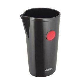 サーモスウォーターピッチャーTPD-700【人気お茶ピッチャーお茶ポットおしゃれなピッチャー水ピッチャーおしゃれピッチャー水差しウォータージャグ卓上ポット卓上ウォーターポット水ポット冷水おすすめ】