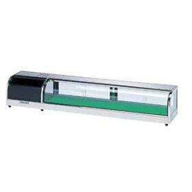 大穂製作所ネタケースOH丸型-NMX-2100(LED照明付)幅2100×奥行300×高さ260mm【メーカー直送/後払い決済不可】