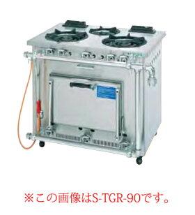 タニコーガスレンジ[スタンダードシリーズ]S-TGR-120【メーカー直送/後払い決済不可】