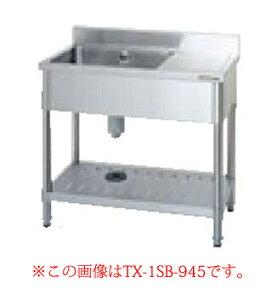 タニコー 台付一槽シンク TX-1SB-1245 正面から見て水槽を右【 人気 1槽 シンク 簡易 流し 一層 シンク おすすめ 一槽 流し台 一槽シンク 業務用 ステンレスシンク キッチン ステンレス キッチン