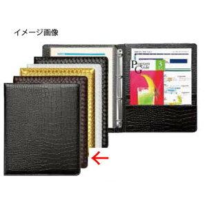 【まとめ買い10個セット品】シンビ インフォメーション TM-H ブラウン