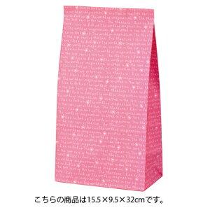筋入りカラー無地 ピンク 15.5×9.5×32 50枚【 店舗什器 小物 ディスプレー ギフト ラッピング 包装紙 袋 消耗品 店舗備品 】