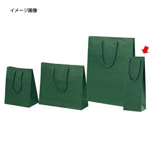 手提げ紙袋 カラークラフト袋 ワイン用グリーン13×9×36cm 10枚【 ラッピング用品 紙袋 手提げ紙袋(無地) カラー手提げ紙袋 】
