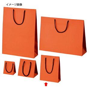 マット貼り紙袋 オレンジ 18.5×6.5×24 50枚【 店舗什器 小物 ディスプレー ギフト ラッピング 包装紙 袋 消耗品 店舗備品 】