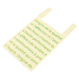 パリジェンヌ ジャンボレジ 43×73cm 50枚【 ラッピング用品 レジ袋・ポリ袋 レジ袋(柄入り) ジャンボバッグ パリジェンヌ大型レジ袋 おしゃれな フランス語 】