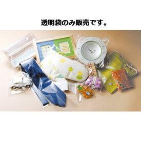 透明袋 業務用セット 19.5×27.5(B5) 1000枚【 店舗什器 小物 ディスプレー ギフト ラッピング 包装紙 袋 消耗品 店舗備品 】