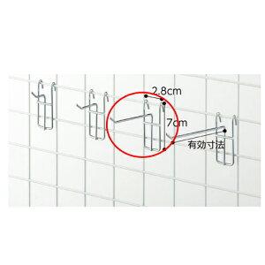 アクセサリー用フックφ3mm L10cm クローム10本組T【 店舗什器 ネット什器 ネット用フック アクセサリー用ネットフック 】