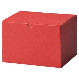 ギフトボックス エンジ16×13.5×10.5cm 10枚【 ラッピング用品 ギフトボックス ギフトボックス ギフトボックス エンジ 薄型ダンボール 10枚入 】【 ラッピング用品 包装 ラッピング袋 洋菓子用